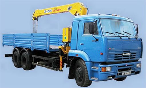 Buy Cargo crane