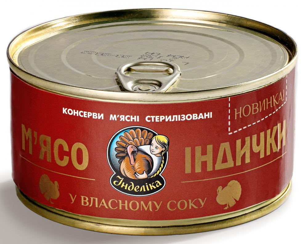 Buy Canned meat (stewed meat) 325 gr with a key from 100% of meat of a turkey