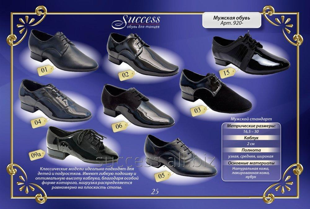 "Buy Dancing footwear category 'Men's standard"" Art.920-02"