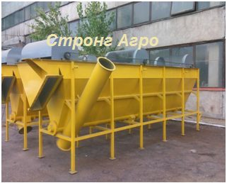Buy Equipment for waste disposal