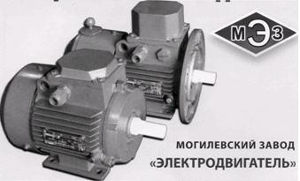 Электродвигатели общепромышленного исполнения