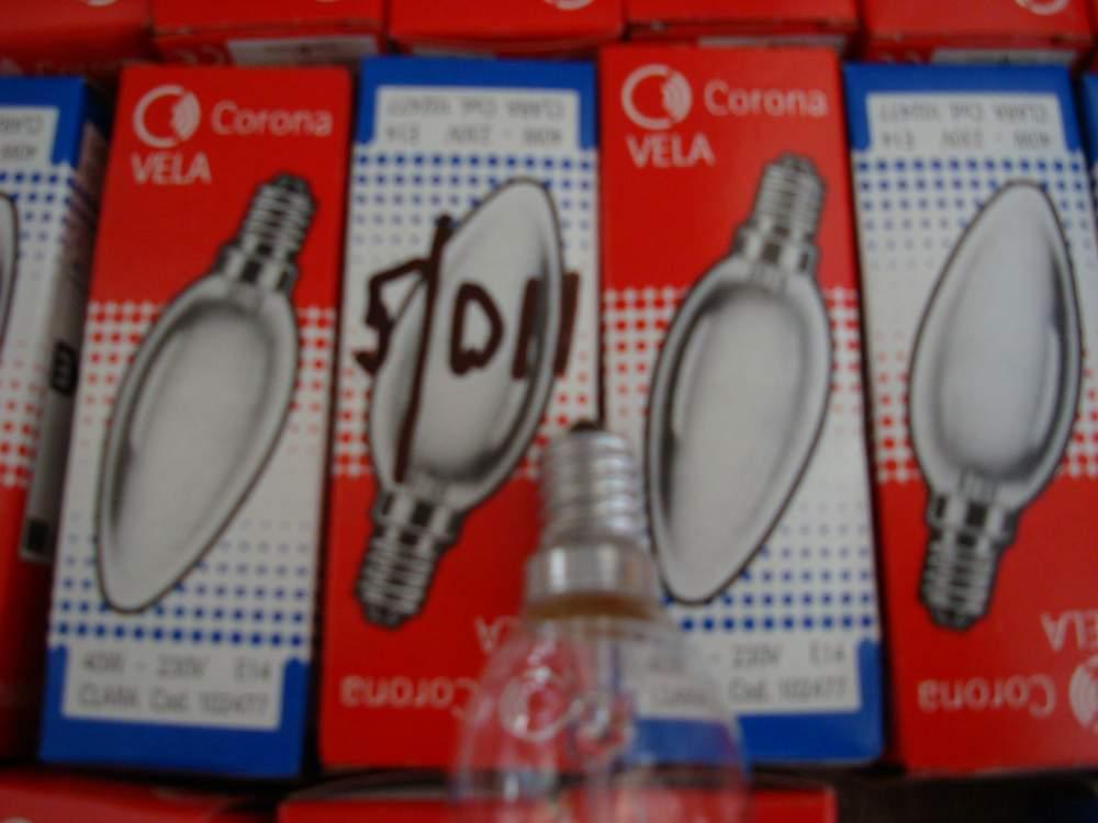 Лампочка Grupo Corona Е14 40Вт