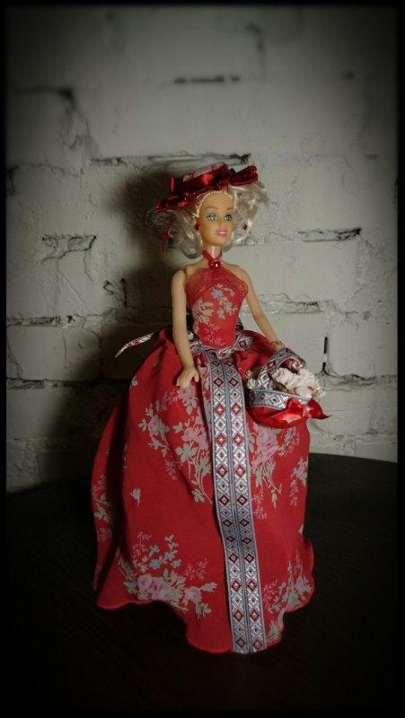 Buy Doll caske
