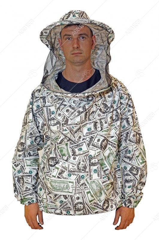 Купить Куртка пчеловода ситцевая с маской на молнии