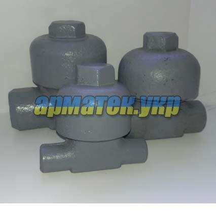 Купить Конденсатоотводчик термодинамический стальной 45с13нж ДУ10-50