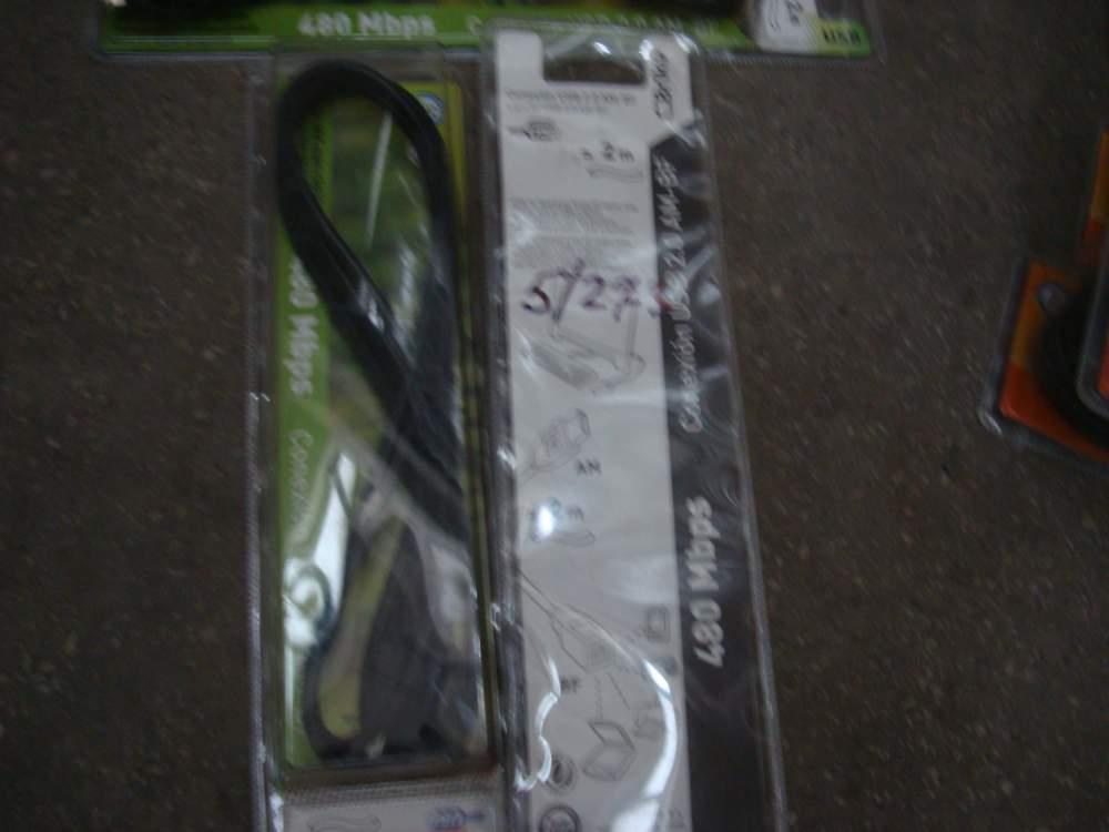 Удлинитель USB Сbric