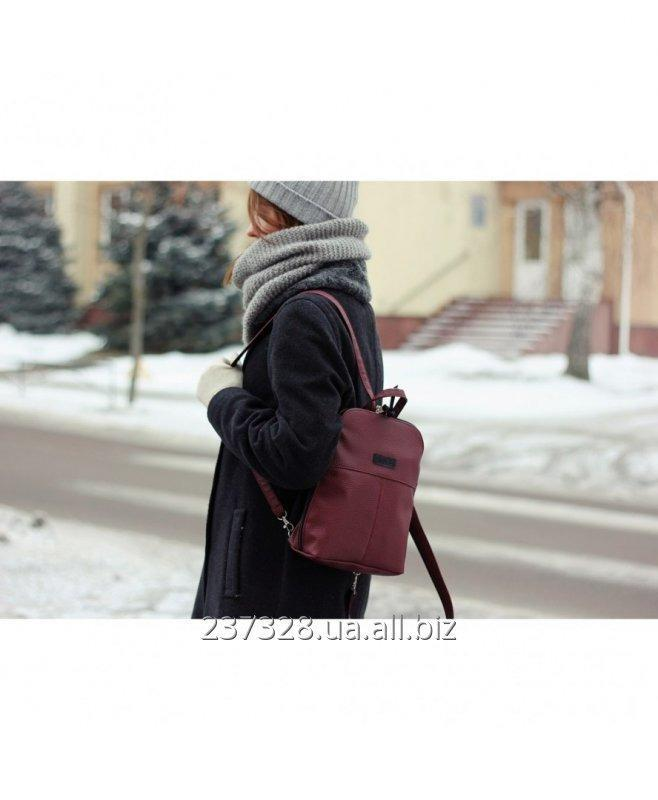 Купить Женский рюкзак HARVEST HANDY BORDO
