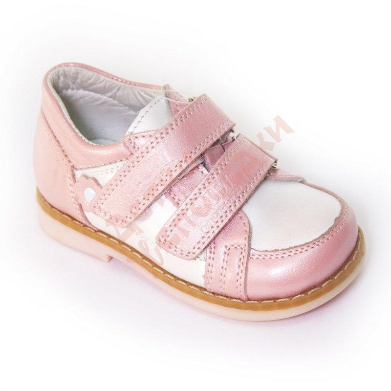 Купить Туфли для девочки на липучке Цветок Ecoby, розовый и белый, 21, 21-26, 21