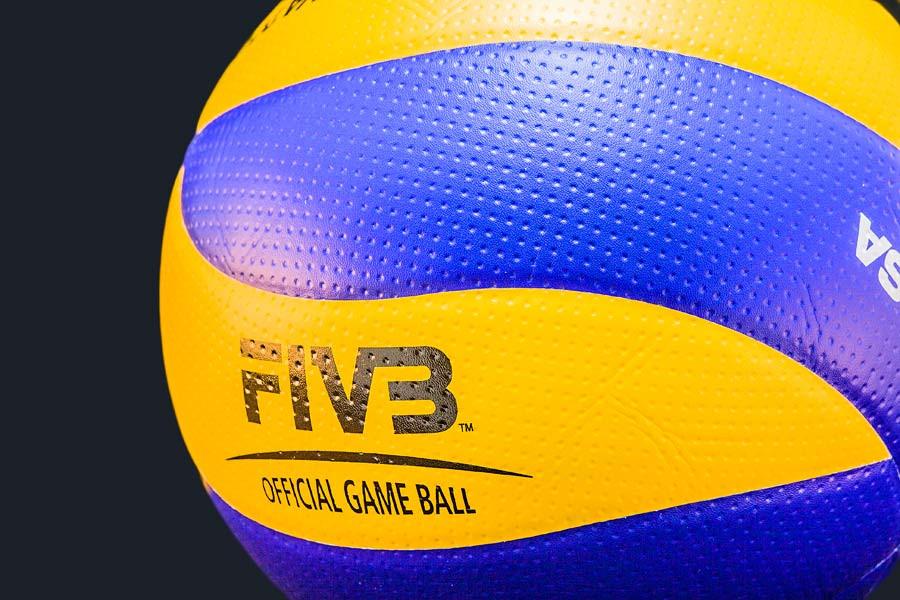36a78cbc14 The MIKASA MVA 200 volleyball with FIVB Original press Free shipping ...