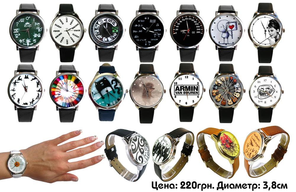 купить часы всех марок