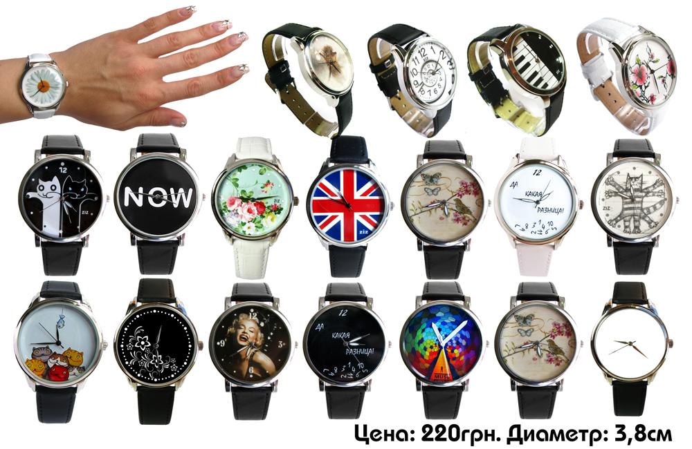 Купить молодежные наручные часы часы swatch купить в перми