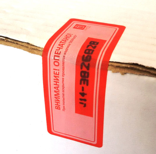 Buy Sealing sticker of Pst 27х76, in a roll of 1000 pieces.