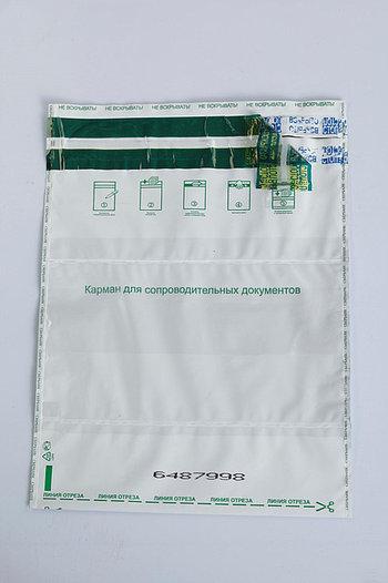 Сейф-пакет 162х245мм, code 39, две отрывные квитанции