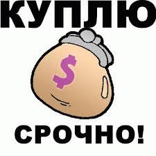 Купить Покупаем Металлорежущий инструмент Производства СССР