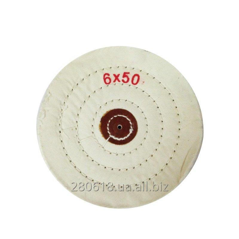 Buy Circle muslin d-150 of mm, 50 layers, white, (soft)