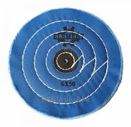 Купить  Круг муслиновый d-150 мм, 50 слоев, синий (твердый)