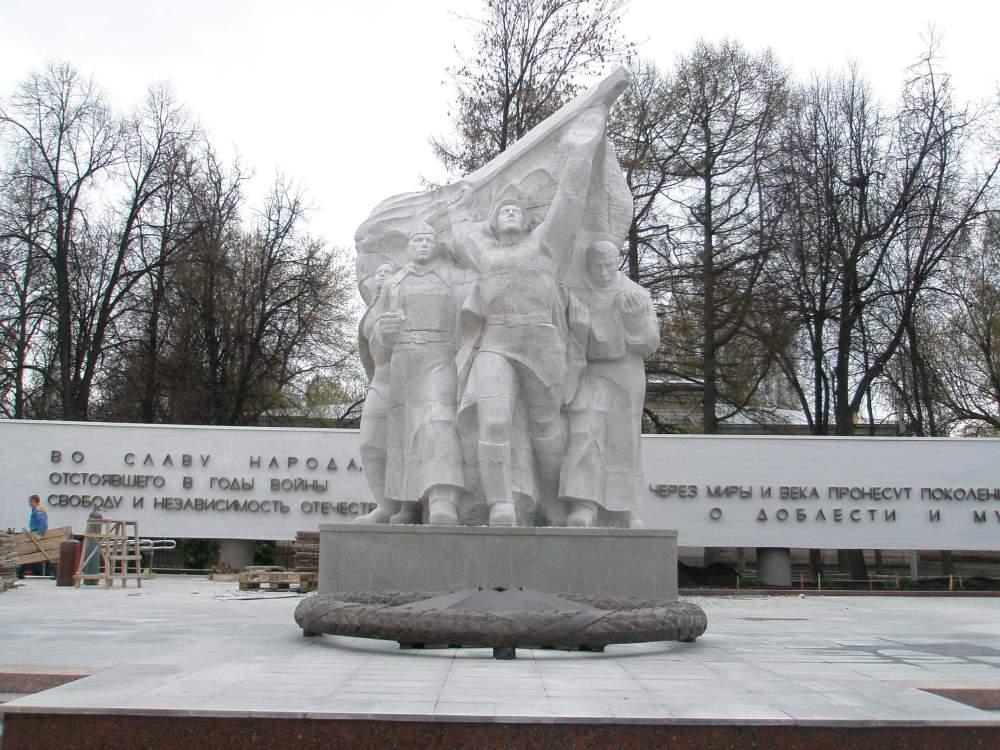 Памятники в рязани цена телефон памятники firma granit ersatzteile