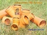 Buy PVC 110/110/45 tee