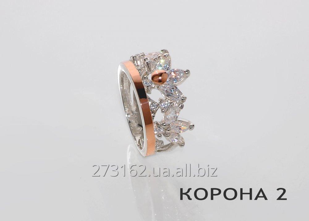 Кольцо Корона-2