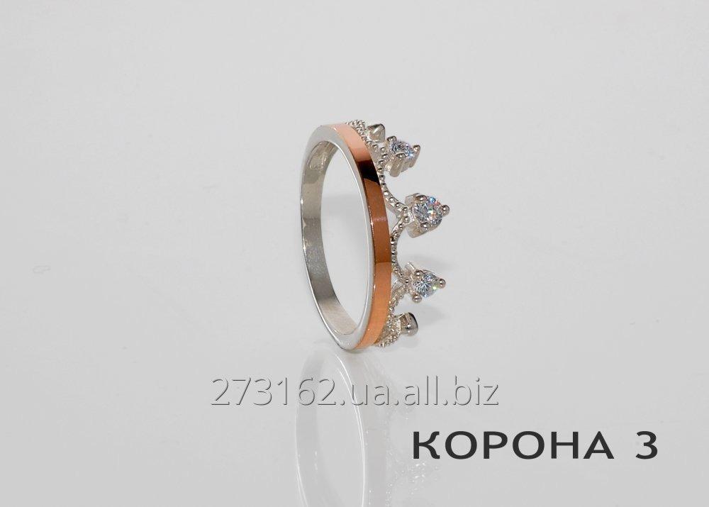 Кольцо Корона-3