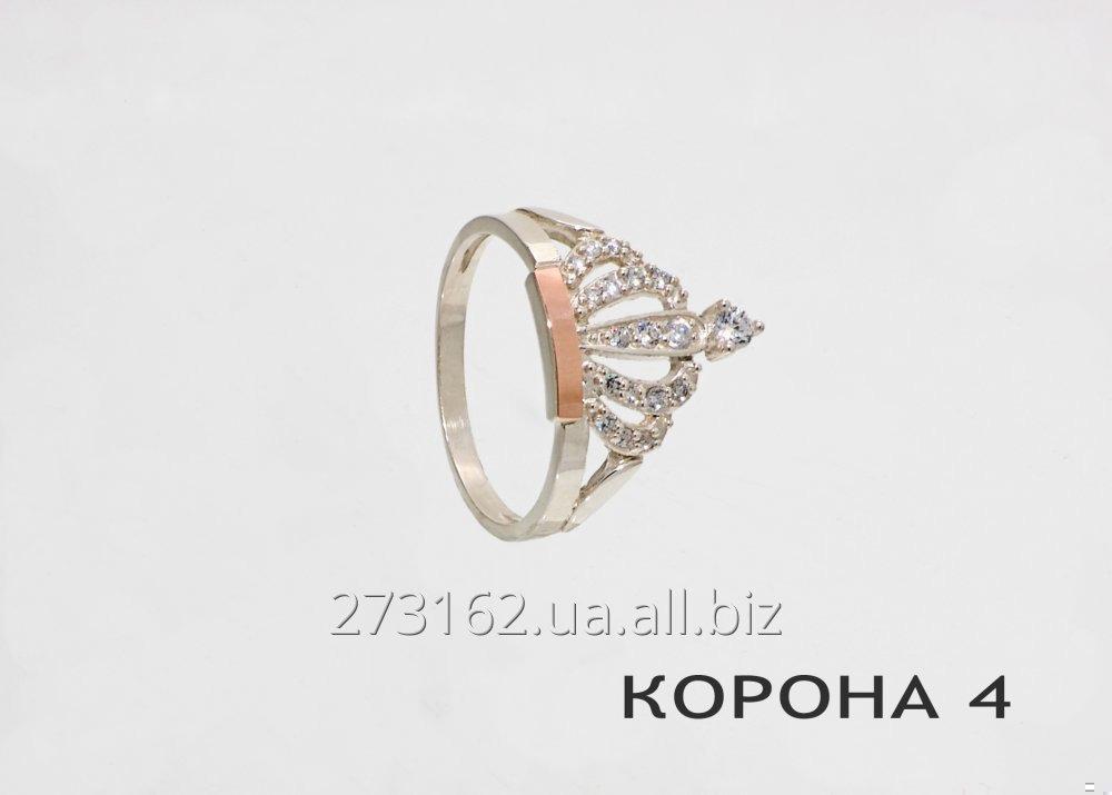 Кольцо Корона-4