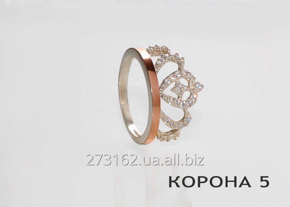 Кольцо Корона-5