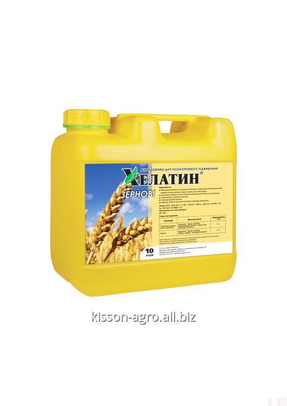 Купить ХЕЛАТИН®- Зерновой 10л; Многокомпонентные микроудобрение; Стимулятор роста; Микроэлементы; Хелатное удобрение; Водорастворимое удобрение; Комплексное удобрение.