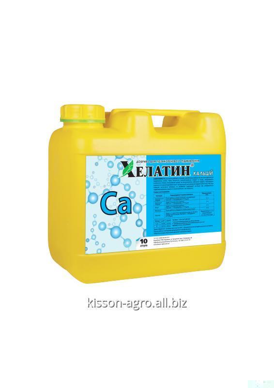 Buy HELATIN® Calcium 10l; microfertilizer; Trace elements; The water-soluble fertilizer, fertilizer with a high calcium content;