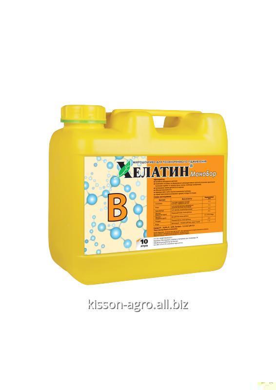 ХЕЛАТИН® МоноБор 10л; Микроудобрение; Микроэлементы; Хелатное удобрение; Моно удобрение.