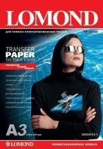 Термотрансферная бумага Lomond для темных тканей, A3, 140 г/м2, 50 листов, код 0808325