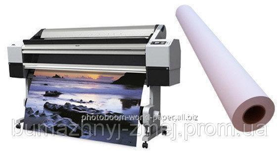 Самоклеющаяся полипропиленовая фотобумага для струйных принтеров, матовая, 130 г/м2, 1070мм х 30метров, код WP-120MNL-1070