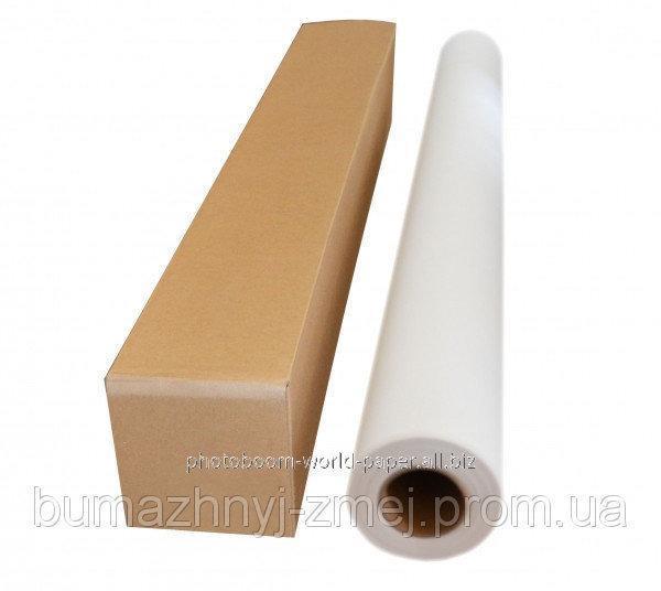Текстильный синтетический материал (полиэстер) для струйной печати, матовый, 110 г/м2, 1270мм х 30м, код WP-150BFM-1270
