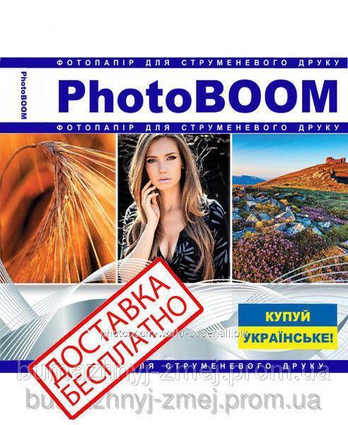 Фотобумага глянцевая 200 г/м2, А6, 500 листов, код G5066