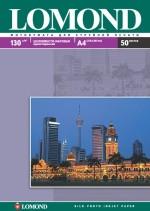 Односторонняя шелковисто-матовая фотобумага для струйной печати, A4, 130 г/м2, 50 листов , код 0102059