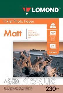 Односторонняя матовая фотобумага для струйной печати, A5, 230 г/м2, 50 листов, код 0102069