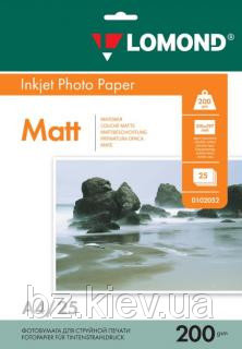 Двусторонняя матовая фотобумага для струйной печати, А4, 200 г/м2, 25 листов, код 0102052