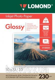 Односторонняя глянцевая фотобумага для струйной печати, A6, 230 г/м2, 50 листов, код 0102035