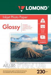 Односторонняя глянцевая фотобумага для струйной печати, A5, 230 г/м2, 50 листов, код 0102070