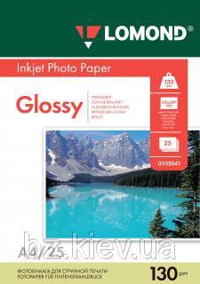 Односторонняя глянцевая фотобумага для струйной печати, A4, 130 г/м2, 25 листов, код 0102041