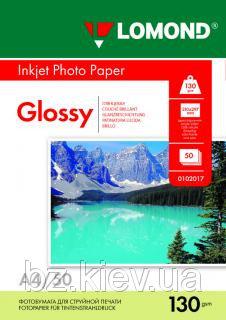 Односторонняя глянцевая фотобумага для струйной печати, A4, 130 г/м2, 50 листов, код 0102017