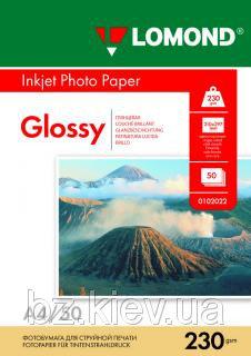 Односторонняя глянцевая фотобумага для струйной печати, A4, 230 г/м2, 50 листов, код 0102022