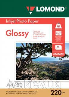 Двусторонняя глянцевая/глянцевая фотобумага для струйной печати A4, 220г/м2, 50 листов, код 0102089