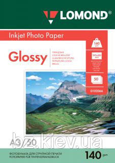 Односторонняя глянцевая фотобумага для струйной печати, A3, 140 г/м2, 50 листов, код 0102066