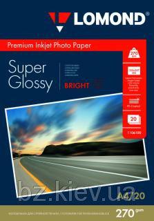 Суперглянцевая ярко-белая микропористая фотобумага для струйной печати, A4, 270 г/м2, 20 листов, код 1106100