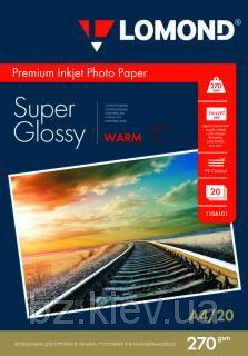 Суперглянцевая тепло-белая микропористая фотобумага для струйной печати, A4, 270 г/м2, 20 листов, код 1106101
