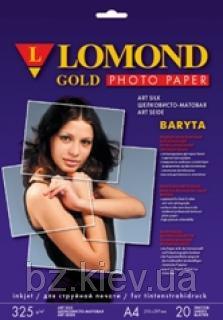 Атласная баритовая фотобумага для струйной печати, художественный шелк, A4, 325 г/м2, 20 листов, код 1100202