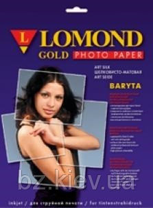 Атласная баритовая фотобумага для струйной печати, художественный шелк, A4, 310 г/м2, 20 листов, код 1100201