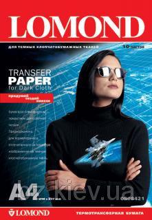 Термотрансферная бумага Lomond для темных тканей, A4, 140 г/м2, 10 листов, код 0808421