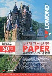 Термотрансферная бумага Lomond для лазерных принтеров и светлых тканей, A3, 200 мкм, 50 листов, код 0807320