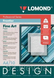 Односторонняя глянцевая фотобумага для струйной печати, 200 г/м2, А4, 10 листов, код 0928041